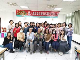 勞動力發展署個人清潔與保養用品製作班26人結業