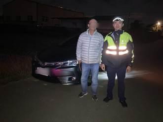 參加活動忘記車停哪 老翁苦尋5小時求助警方