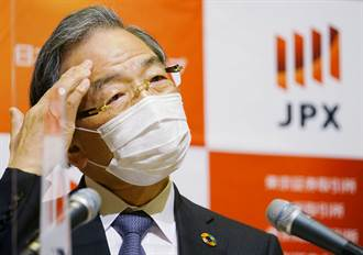 東京證交所系統異常事故 金融廳令改善社長辭職