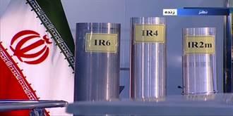 不受暗殺挫折 伊朗增加濃縮鈾產量每月500公斤