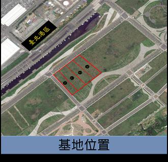 招商成功!台北港產2專區由新竹物流得標 打造國際物流轉運中心