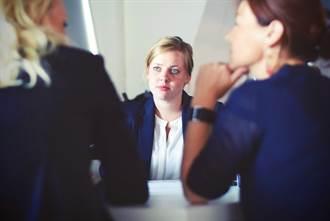 畢業求職面臨犀利提問別慌 答覆技巧看過來!