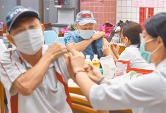 流感疫苗 12/1起恢復50至64歲無高風險慢性病成人接種