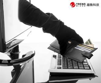 趨勢科技公佈自保3招 釣魚詐騙不再上鉤