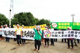枋寮石頭營「未爆彈」引爆居民怒火 封路抗議種電業者立即停工