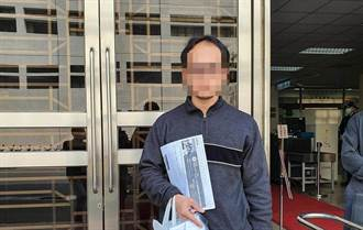 罵檢方遭恐嚇起訴獲判無罪確定 法庭非法錄影恐挨罰