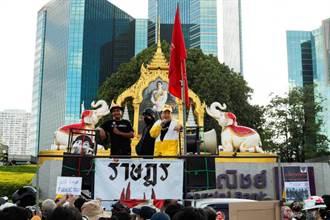 泰国反政府示威包围银行  要求泰王放弃百亿美元资产