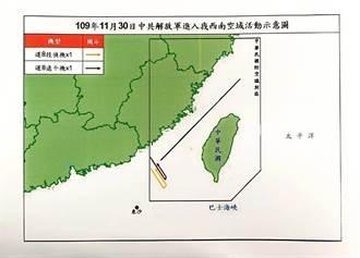 今又2架共機進入我西南空域  11月第22次侵擾