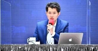 監院公布最新廉政專刊 丁怡銘名下百萬財產曝光