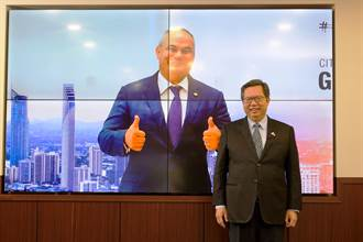 「國際燦」打城市外交 與澳黃金海岸市長視訊對談