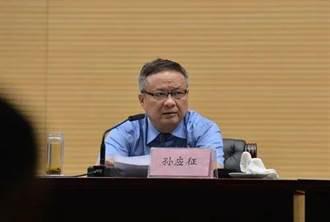 當了9年武漢市檢察院檢察長 被開除黨籍