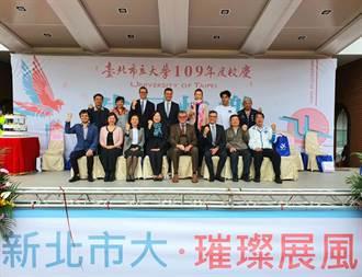 台北市立大學校慶 大運會56金成績出色