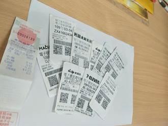買5千個塑膠袋分開打發票 未來不給兌獎