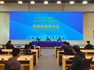 第17屆東盟博覽會今閉幕 簽約合作項目創新高