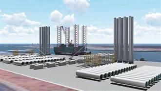 臺灣港務公司打造綠色產業 離岸風電碼頭陸續完工