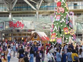 遠東巨城周年慶 業績大爆發