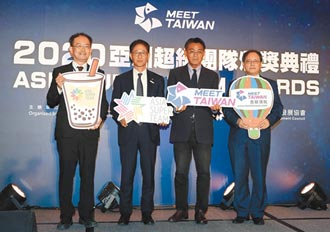 旅遊意向調查 台灣登亞洲獎旅首選