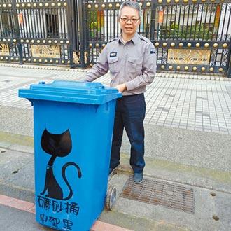 新故鄉動員令》貓砂回收 老貓長照 志工樂當照服員
