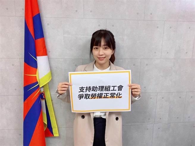 台北市议林颖孟遭爆挪用「助理劳健保费用」,并被助理指控惯老板、假面甜心。(图/摘自林颖孟脸书)