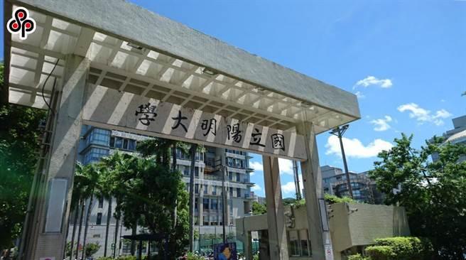 明年2月,陽明大學與交通大學將正式合併為陽明交通大學。(本報資料照片)