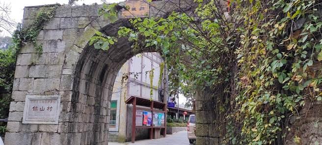 村口入口城牆爬滿藤蔓的鎮山村牌樓。(圖/蹇金津提供)