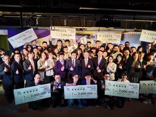 中科新創尖兵好Young  FITI競賽囊括三座創業傑出獎。(中科提供/盧金足台中傳真)