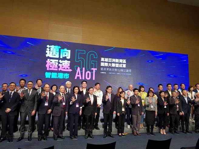 台灣微軟、和台灣思科等國際大廠,30日與中華電信、遠傳等國內電信業者合組高雄「5G AIoT國際大聯盟」,前排右七為高雄市長陳其邁,前排右八為行政院秘書長李孟諺。圖:顏瑞田