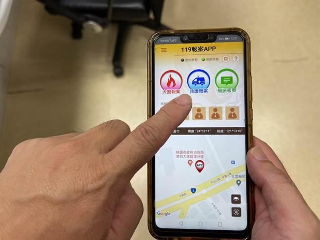 桃市消防局推廣119報案App。(消防局提供/呂筱蟬桃園傳真)