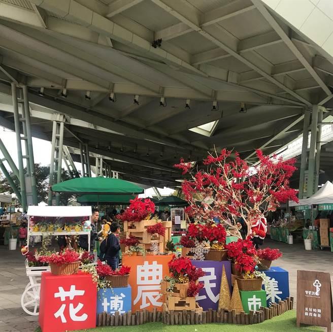 花博農民市集12月推動「農情聖誕月」,邀您動動手傳達心意。(北市產業局提供/吳康瑋台北傳真)