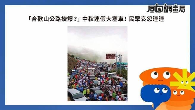 中國文化大學廣告系第32屆畢業展學生以一張拍攝於2011年的武嶺自行車大賽的照片在校園內測試大學生對於分辨及查證訊息真假的能力。(文化廣告提供)