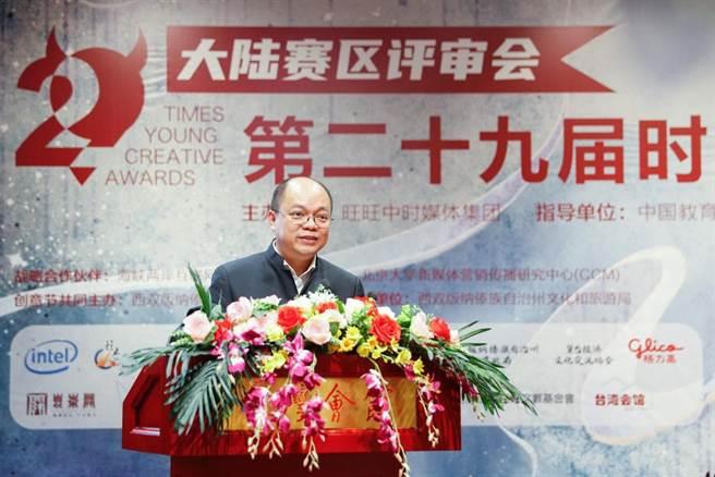 中國教育國際交流協會副秘書長 余有根。(圖/時報金犢獎組委會提供)