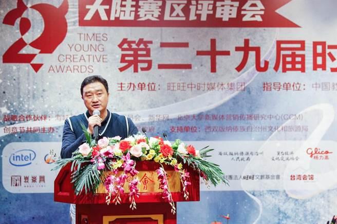 西雙版納傣族自治州文化和旅遊局局長 黃臻 。(圖/時報金犢獎組委會提供)