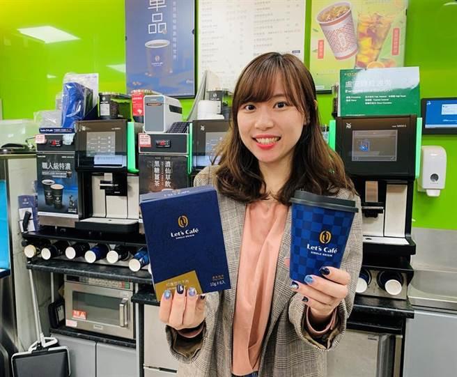 全家單品咖啡銷售成長逾四成,新增雙單品店舖搶黑金。圖/全家提供