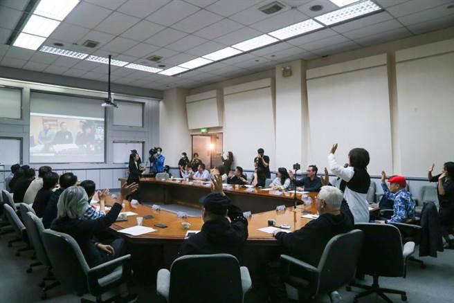 北京與台北同時連線複審會開場。(圖/時報金犢獎組委會提供)