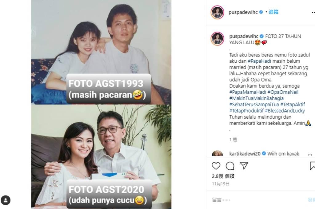Puspa Dewi曬比對圖。(圖/翻攝自puspadewihc IG)