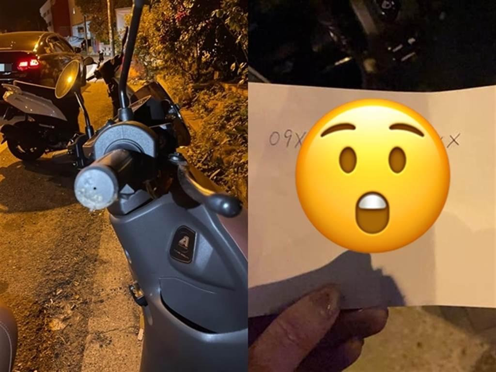 女子的機車遭撞倒,肇事者竟留下紙條寫下「跨丟鬼」,讓她相當生氣。(圖/翻攝自臉書我是頭份人)