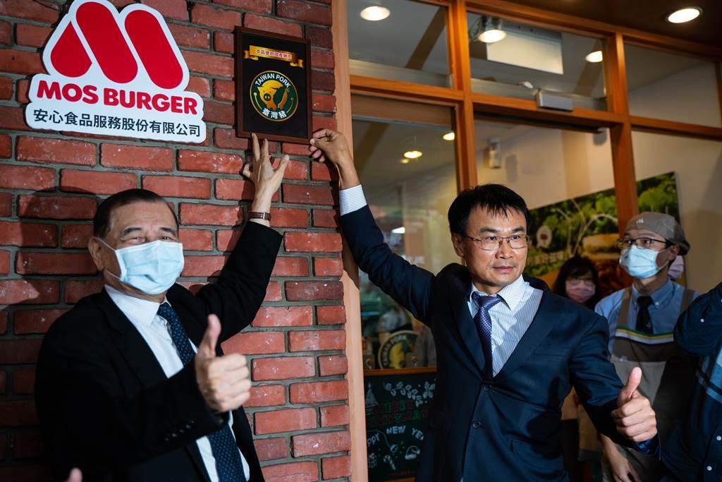 安心食品(摩斯漢堡)臺灣創始店-新生店今日掛牌成為全台第一家臺灣豬標章示範店。(摩斯提供)