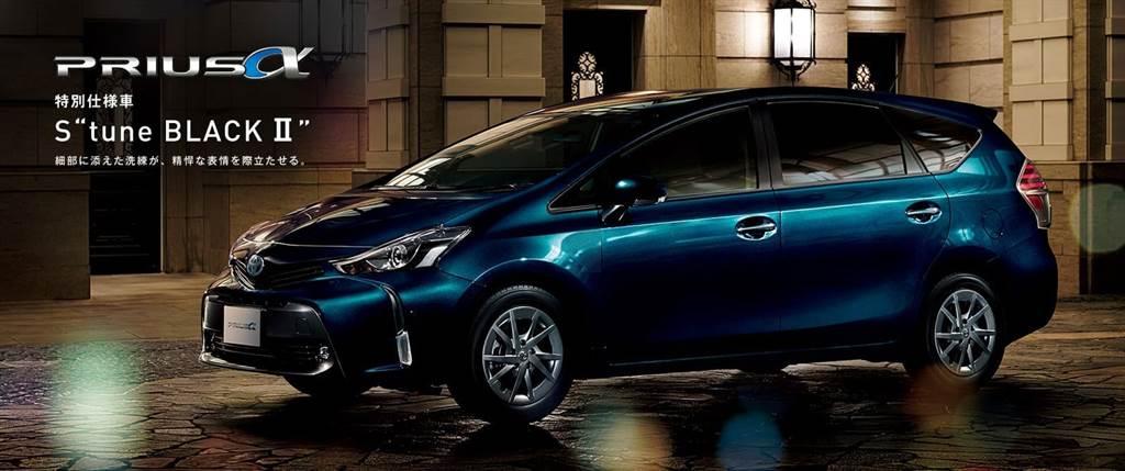 房車與轎式 MPV 式微,Toyota Premio/Allion/Prius α 將於 2021 年 3 月底停產