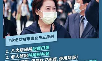 黃珊珊》來台北玩,每人補助1000元
