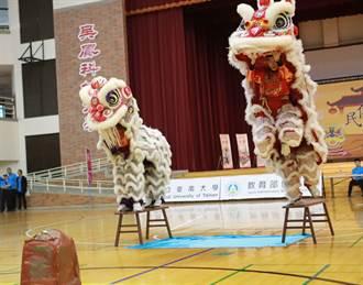 民俗體育競賽 台灣獅、客家獅別苗頭