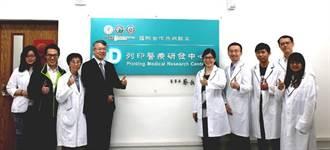 長陽生醫國際提供醫事人員客製化醫療輔助器械及專業服務