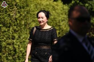 孟晚舟被拘2年 陸駐加大使電話慰問「公道自在人心」