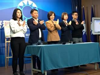 萊豬進口倒數30天 國民黨挺消基會「拒萊豬,我加入」百萬人連署