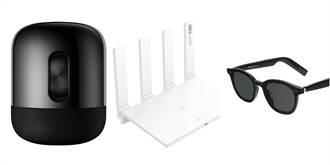 華為推出Sound X智慧音箱與智慧眼鏡Eyewear ll