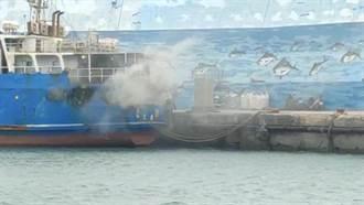 東翰輪貨船首航1個多月 駕駛室冒濃煙
