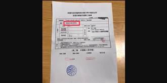 王浩宇造謠抹黑家樂福 罷免團體貼三聯單報案 嗆:不用跟他客氣