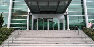 知本光電案恐毀原民文化 法院裁准停止執行