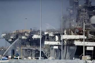 忍痛砸近9億 美要廢了重殘兩棲攻擊艦