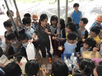 戶外教育優質路線學校 翁子國小中年級走讀趣