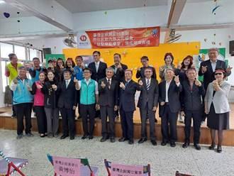 臺企銀助在地安老 贊助台東首家銀髮樂齡學堂